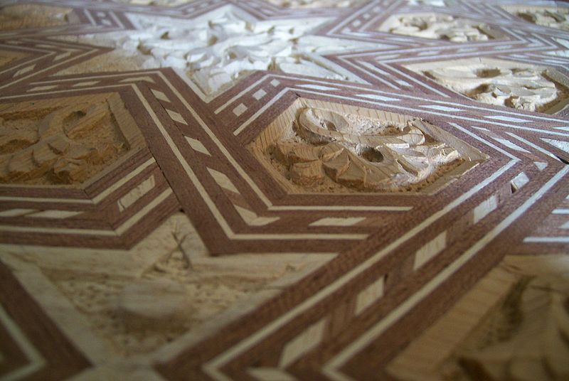 Inlay Wood Flooring Designs